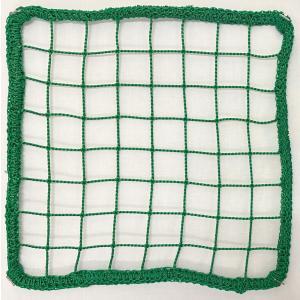 44本野球ネット2.5m×10m (グリーン)|azuma-net