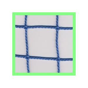 48本野球ネット(ブルー) 無結節網|azuma-net