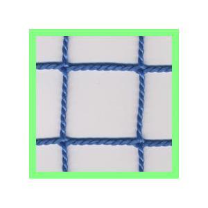 60本野球ネット(ブルー) 無結節網|azuma-net