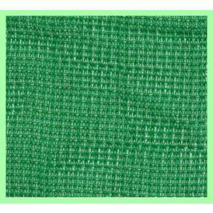 ポリエチレン遮光ネット 1ミリ目(グリーン) ラッセル網