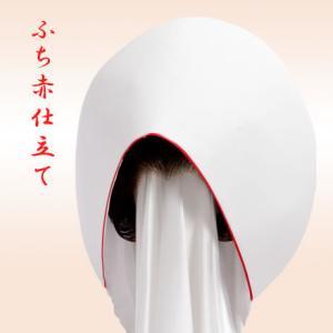 結婚式 花嫁用 綿帽子 ちりめん縁赤 抜群のシルエットです。全国送料無料!|azuma-onlineshop