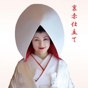結婚式 花嫁用 綿帽子 ちりめん裏赤 抜群のシルエット!全国送料無料!|azuma-onlineshop