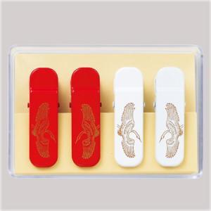 着物着付け用  袖止 鶴  紅白セットの袖止です。|azuma-onlineshop