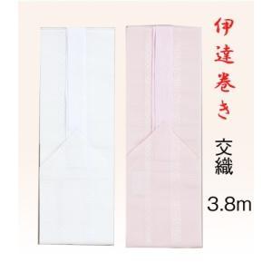 花嫁伊達巻(交織) 3.8m (白・ピンク)|azuma-onlineshop