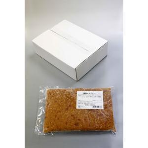 雑穀のリゾット 1kg 雑穀 4種配合 キヌア ブルガー ファッロ ヘンプシード|azumarche|02
