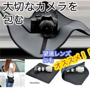 マルチラップ 一眼 レンズ カメララップ 保護 カバー 包む ipad カメラ レンズラッピングクロ...