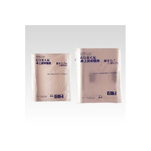 A4-1.5P とじ太くん専用製本カバー (1.5mm / 10枚入)|azumaya
