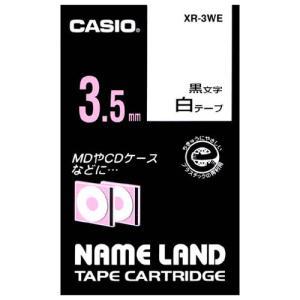 ネームランド用カートリッジ 3.5mm 幅|azumaya