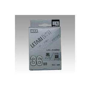 LM-L536BM ( ビーポップミニ用 ) 長さ :8m (つや消し )|azumaya
