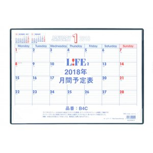 18-B4C ライフ 2018年月間予定表 卓上型(ブロック月曜始まり)|azumaya