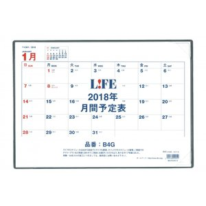 18-B4G ライフ 2018年月間予定表 卓上型(ブロック日曜始まり)|azumaya