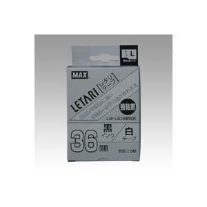 LM-L536BWK ( ビーポップミニ用 ) 長さ :8m (強粘着 )|azumaya