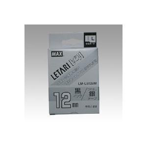 LM-L512BM ( ビーポップミニ用 ) 長さ :8m (つや消し )|azumaya