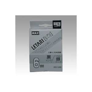 LM-L506BM ( ビーポップミニ用 ) 長さ :8m (つや消し )|azumaya