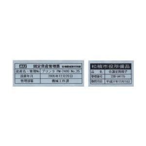 LM-L536BMK ( ビーポップミニ用 ) 長さ :8m (強粘着つや消し )|azumaya