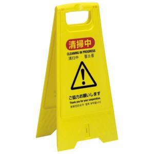 清掃プラパネル SD OT-570-800-0  テラモト|azumaya