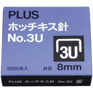 ホッチキス針 No.3U  SS-003B プラス azumaya