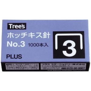 ホッチキス針 No.3  SS-003 プラス azumaya