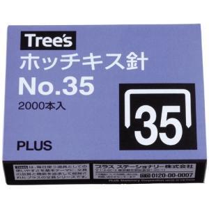ホッチキス針 No.35  SS-035 プラス azumaya