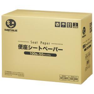 N028J-P 業務用パック 便座シートペーパー < 100枚入 x 50パック >|azumaya
