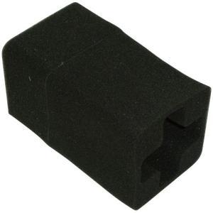 電動式黒板拭きクリーナー専用 外袋  H075J azumaya