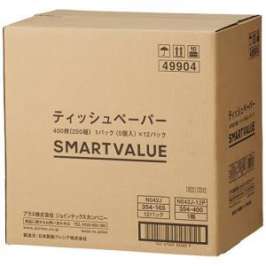 N042J-12P ティッシュペーパー <業務用パック>|azumaya