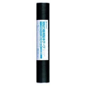 ニチバン 背貼り機専用テープ A4 クロ BKR-A46|azumaya