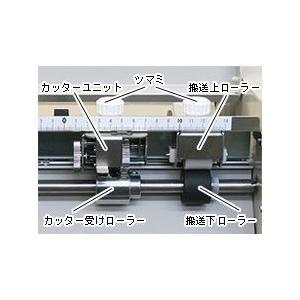 LION オプション ミシン目カッター(交換刃用) LF-MC|azumaya