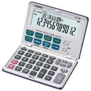 金融電卓 BF-480-N カシオ|azumaya