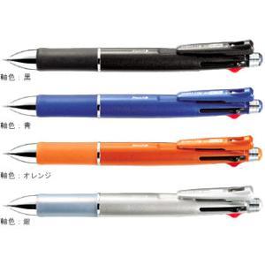B4SA2 複合筆記具 azumaya