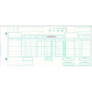 トッパンフォームズ チェーンストア統一伝票 (手書用 1型 ) C-BH25バラ 100セット azumaya