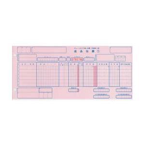 トッパンフォームズ チェーンストア統一伝票 (手書用 1型 )  返品  C-RH25バラ 100セット|azumaya