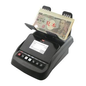 【送料 ・代引手数料無料】 DW-1000 Daito ノートコインカウンター ( 紙幣硬貨計算機 ) dw1000|azumaya