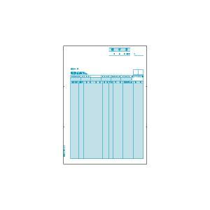ヒサゴ GB1116 請求書 レーザープリンタ帳票|azumaya