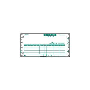 ヒサゴ GB480-1P 納品書 単式 ドットプリンタ用紙...