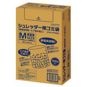 コクヨ シュレッダー用ゴミ袋M KPS-PFS86 (静電気抑制・エア抜き加工) azumaya
