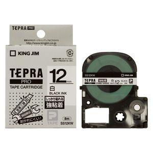 キングジム 「テプラ」 PROカートリッジ 強粘着ラベル SS12KW 白 12mm|azumaya