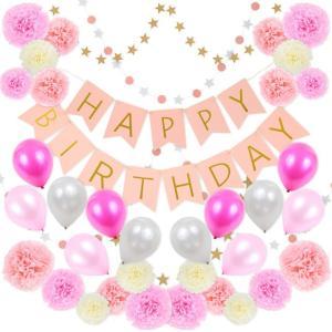 誕生日 飾り付け HAPPY BIRTHDAY デコレーションセット ペーパーフラワー バルーン ガーランド マスキングテープ付き セット (ピンク)