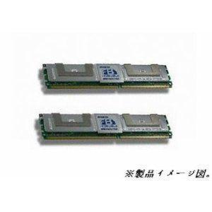 2GB×2枚 (計4GB標準セット) 4GBパワーセットメモリボード【2GB*2】 NEC N8102-310互換 2GB(2GB×2) PC2-5300F ECC DDR2-667 SDRAM azumayuuki