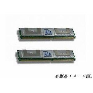 1GB×2枚 (計2GB標準セット) Apple用 DDR2 667MHz SDRAM(PC2-5300)240pin ECC FB-DIMM 1GB2枚組 A2/F667-E1GX2 互換|azumayuuki