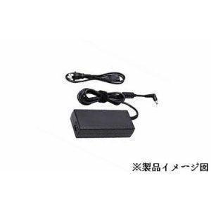 ▲【代替電源】PA-1650-66相互互換65W AC/DC電源アダプター/ コネクタ:5.5mm/2.5mm azumayuuki