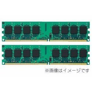 Memory RAM Upgrade for Dell Dimension 9150 2GB Kit 2x1GB