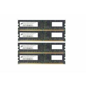 HP純正メモリー【4GBX4】合計16GB標準セット/PC2-6400P ECC Reg 4枚組HP/Compaq: ProLiant BL465c G5, ProLiant BL465c G6など対応|azumayuuki