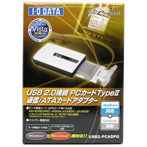 新品 I-O DATA USB2-PCADPG PCカード 2.0 ATAカードアダプター |azumayuuki