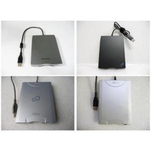 各国内メーカー USB フロッピー/FDDドライブ/Vista/Win7/WIn8/Win10/Mac対応 NEC/富士通/日立など|azumayuuki