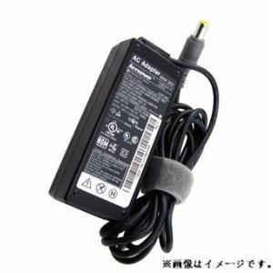 Lenovo ThinkPad Edge E130 E335/Edge E430 E435 Laptop AC Adapter ThinkPad Edge E530c E535など対応用20V3.25A電源ACアダプター【中古良好】