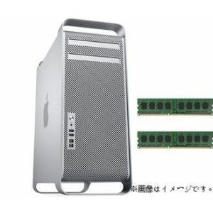 2GB×2枚 (計4GB標準セット) 現行 Mac Pro サーバ/Mac Pro 12 Intel XeonWestmere相性動作可能 azumayuuki