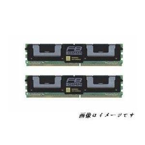 4GB×2枚 (計8GB標準ーセット)NEC サーバーや一部のハイエンドワークステーション用のメモリ 240Pin ECC PC2-5300 Fully Buffered DIMM|azumayuuki