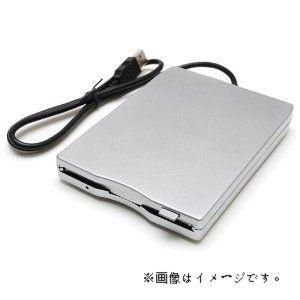 Windows7/win8.1/win10/MAC対応/各ブランドメーカー製USB接続フロッピーディスクドライブ YD-8U10互換可能品 1.2Mフォーマットにも対応【動作確認済】