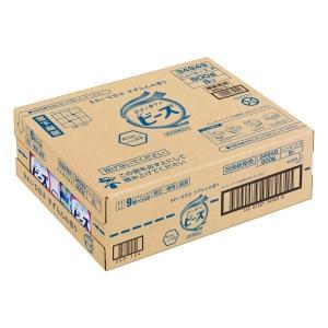 ニュービーズ 洗濯洗剤 粉末 800g 8個入り お一人様2ケース限り   他の商品との発送はできま...